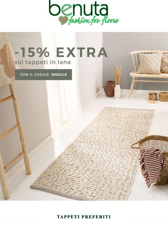 Benuta 15 Extra Sui Tappeti In Lana Il Tuo Codice Wool15 Milled
