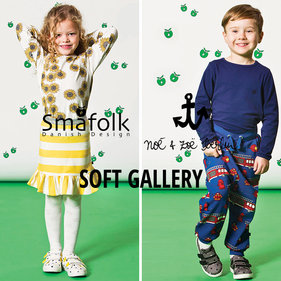 Smafolk, Noé & Zoë, Soft Gallery