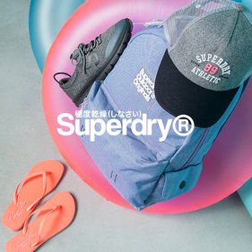Superdry - Shoes & Accessories