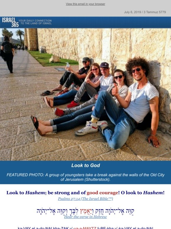 Israel365: ✡ Look to God | Milled