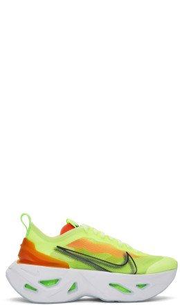 Nike - Yellow & Orange Zoom X Vista Grind Sneakers