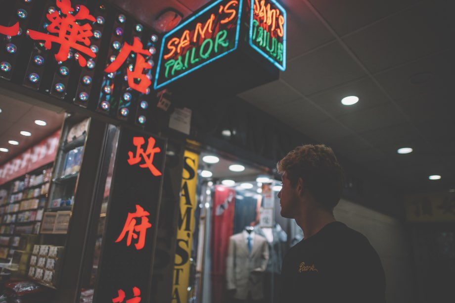 Sam's Tailor - Limited Collection