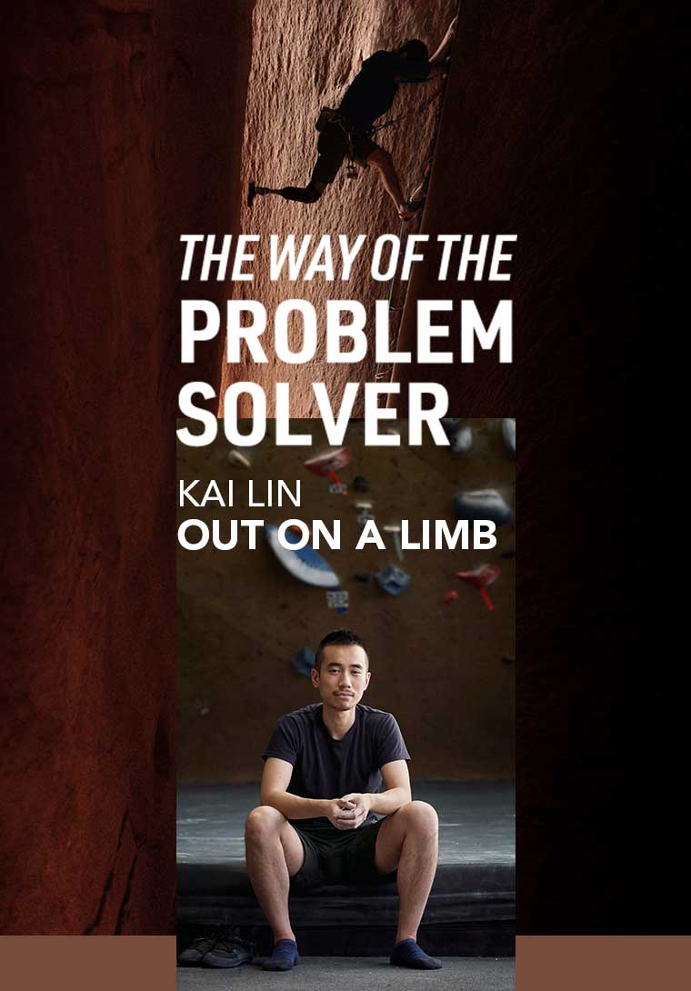 THE WAY OF THE PROBLEM SOLVER | KAI LIN