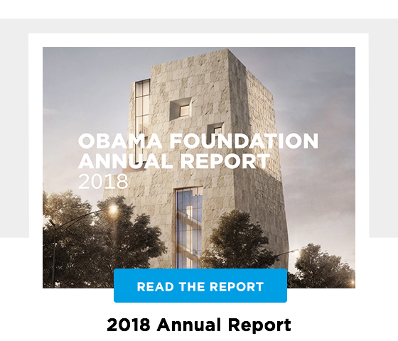 Read the 2018 Annual Report.