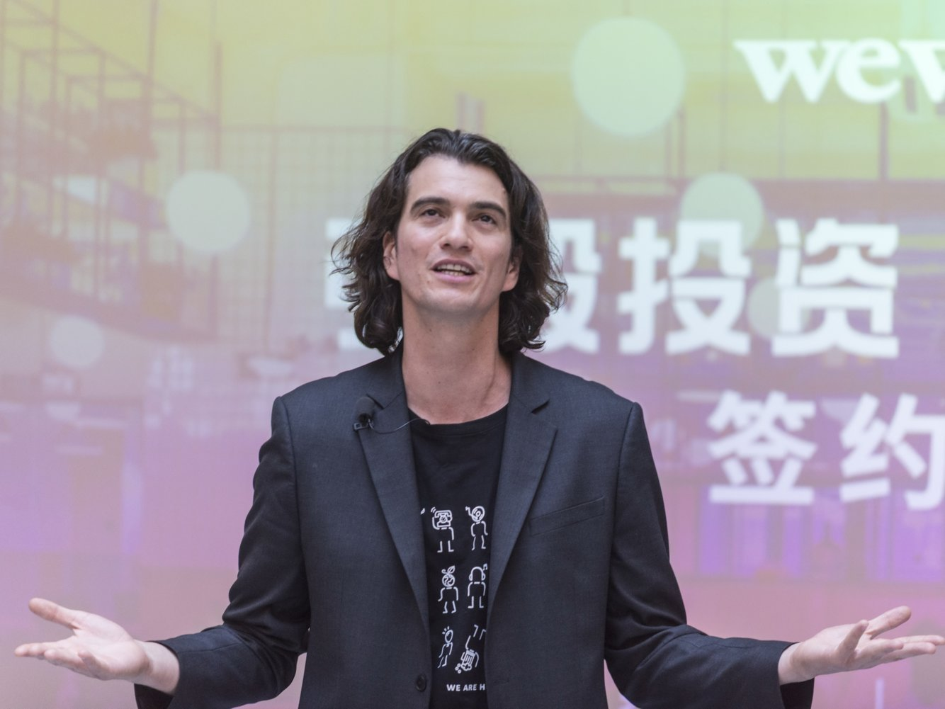 WeWork's biggest outside shareholder, SoftBank, is reportedly asking for the IPO to be put on hold because investors don't seem interested