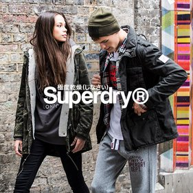 Superdry - Jackets