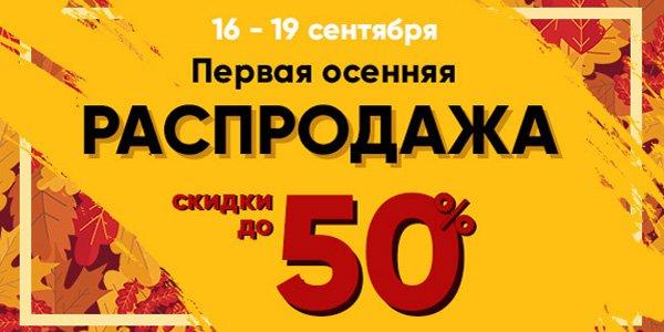 Леомакс распродажа bonus fix price ru активировать бонусную