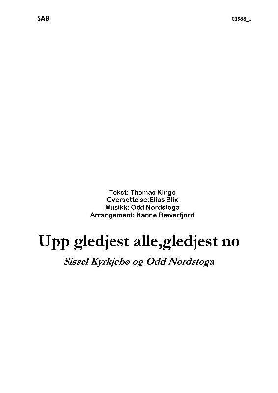 Nordnorsk julesalme tekst