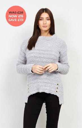 TEXTURED STRIPE PULLOVER £15.00