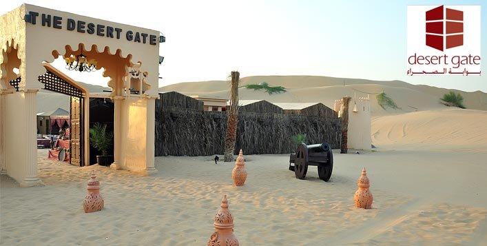 VIP 5* Desert Safari byDesert Gate Tourism