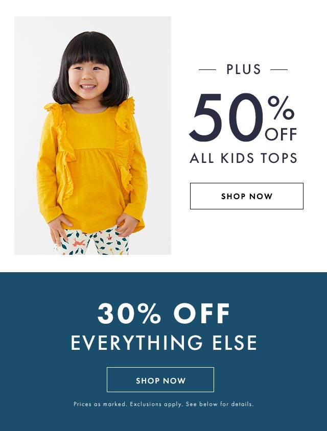 Thirty percent off everything else