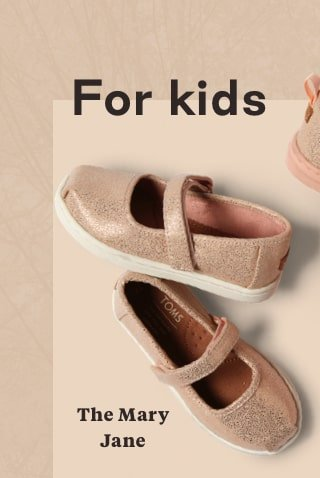 Rose Gold Iridescent Droplets Tiny TOMS Mary Jane Flats