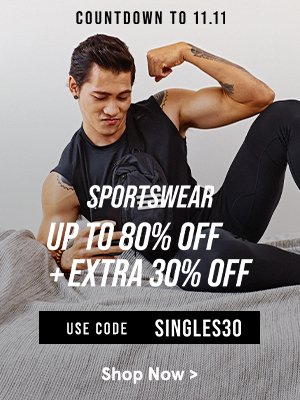 Sportswear: Up to 80% Off + EXTRA 30% Off!