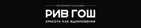 Интернет-магазин РИВ ГОШ