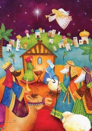 Shepherds Nativity Scene A4 Advent Calendar