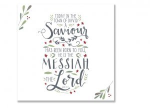 Today in the Town of David Charity Christmas Cards Pack of 10