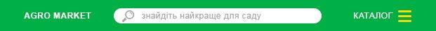Agro-Market.ua