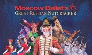 """""""Great Russian Nutcracker"""""""