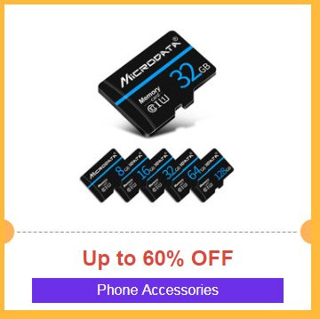 Phone Accessories Carnival