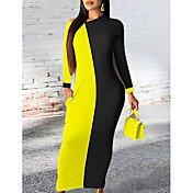 Women's Basic Sheath Dress - Color Block ...