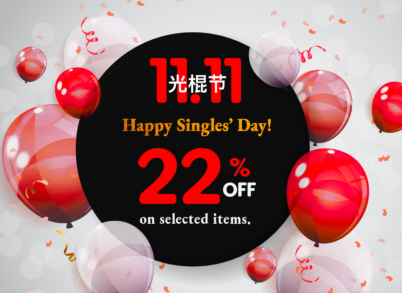 Happy Singles Day! 10% off on selected products.