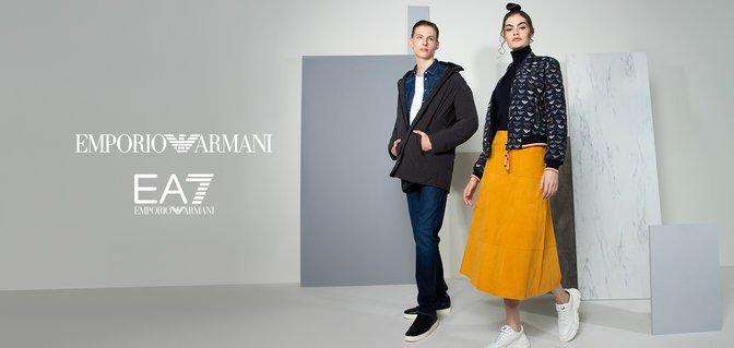 Emporio Armani + EA7