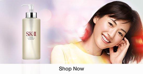 SK-II Facial Treatment Essence with Pump, 11.0 fl oz