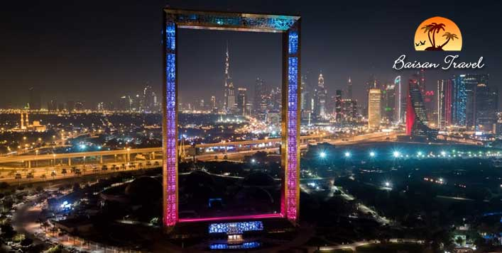 Dubai Frame Ticket & Half Day Dubai City Tour