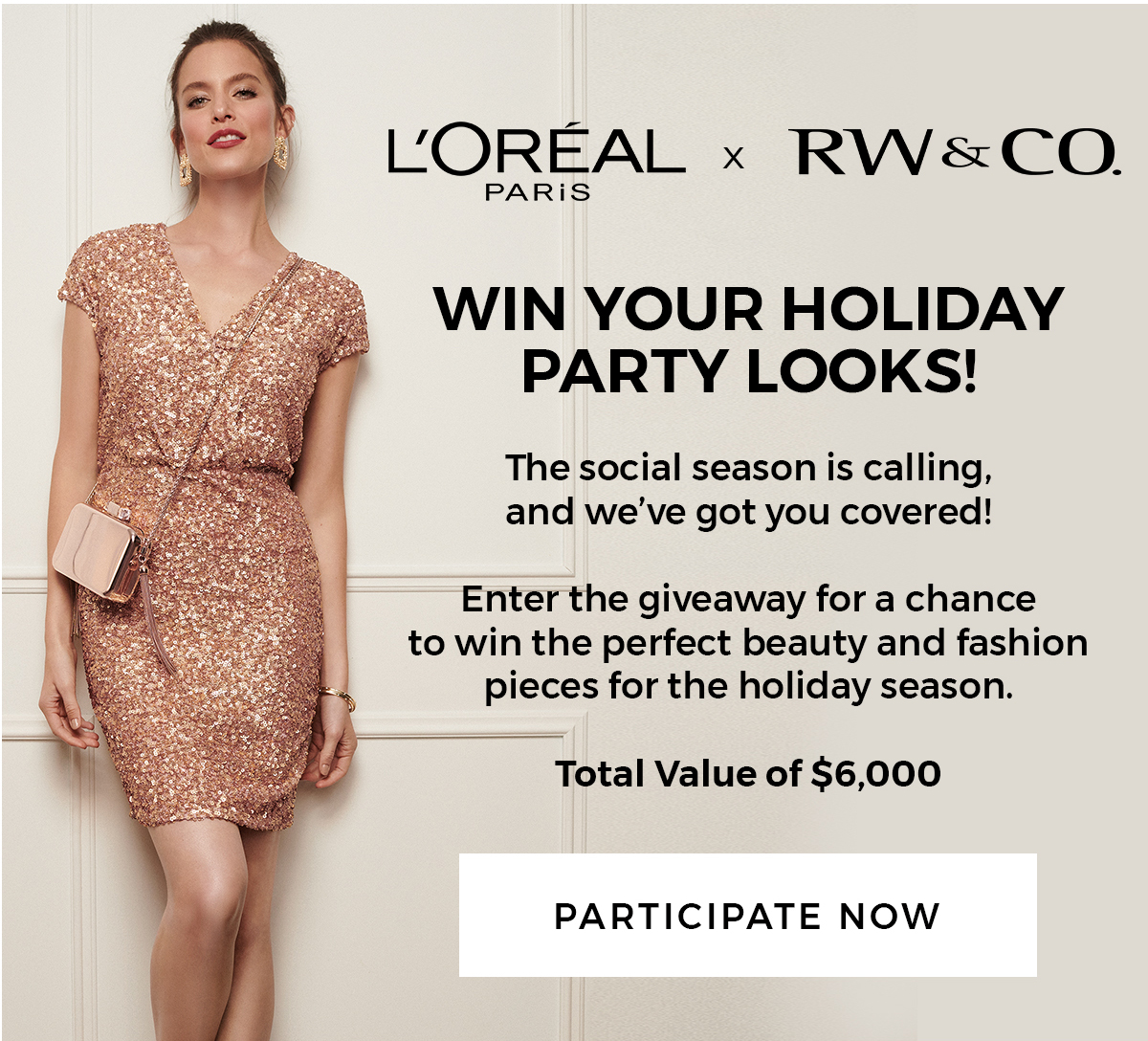 WIN YOUR HOLIDAY PARTY LOOKS!