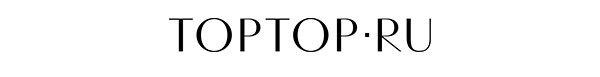 TOPTOP - онлайн-магазин модной женской одежды и обуви с бесплатной доставкой по России
