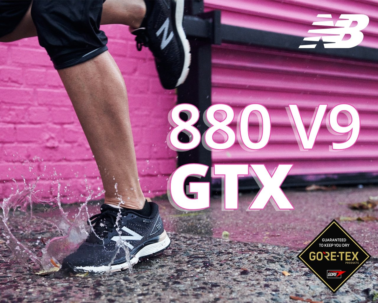 Stay Dry with New Balance 880v9 GTX