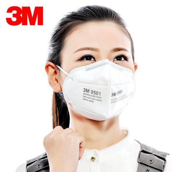 masque 3m 9501