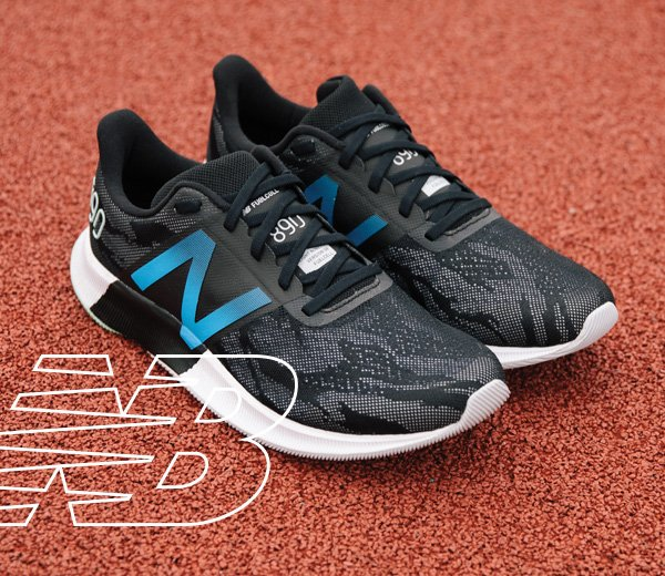 New Balance BENELUX: The 890v8 | Milled