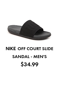 DSW: Nike for everyone in the fam