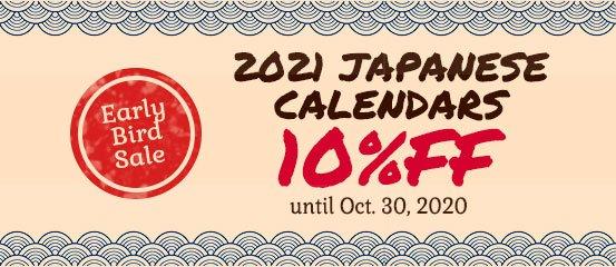 Yesasia: New at YesAsia: 2021 Japanese Calendars, Twice, Vivian